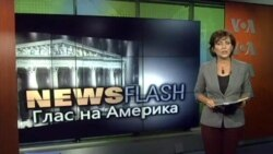 Newsflash 13 11 2012