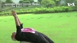 NO COMMENT: Հնդկաստանի վարչապետը հրապարակել է իր առավոտյան յոգայի վարժությունների տեսանյութը