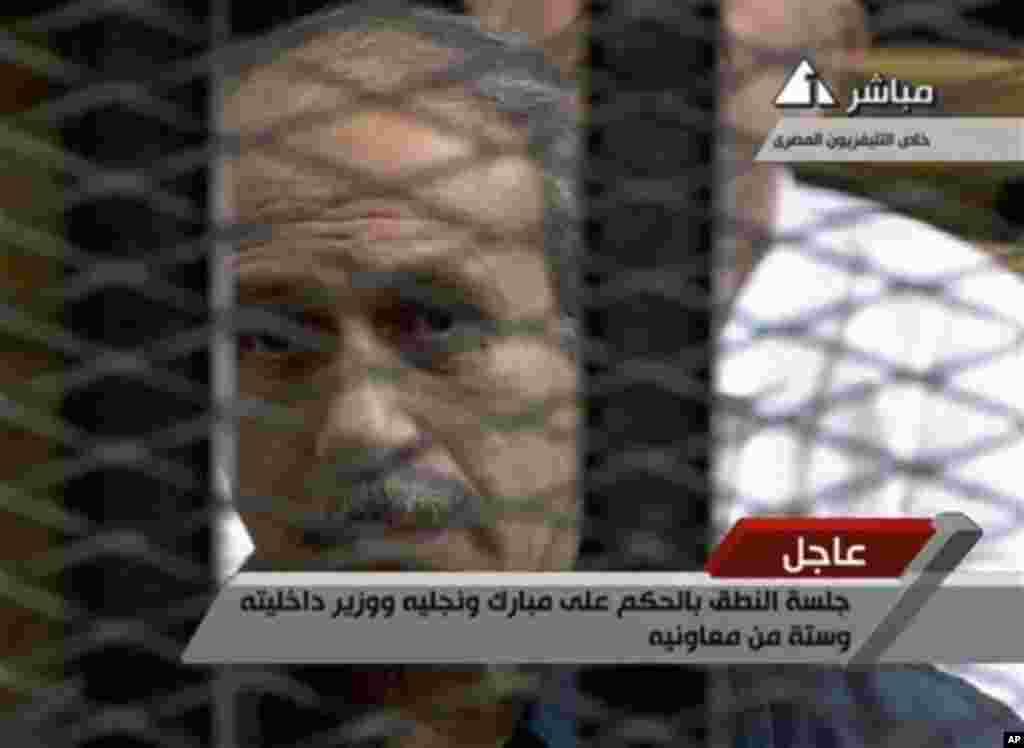 Kazna dožuivotne robije izrečena je i bivšem šefu policije Habibu El-Adliju.