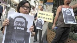 آثار «آی وی وی» هنرمند زندانی چینی در بریتانیا به نمایش در آمد