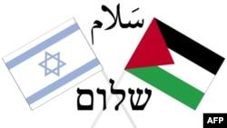 Франція запрошує Ізраїль та палестинців на миротворчі переговори