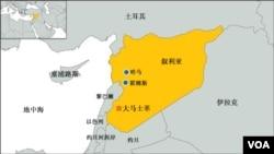 敘利亞及週邊國家地圖