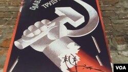 2012年在莫斯科薩哈羅夫中心展出的蘇聯解體後90年代時的宣傳畫
