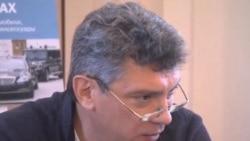 Борис Немцов: «Путин уже давно перепутал свою собственность и государственную»