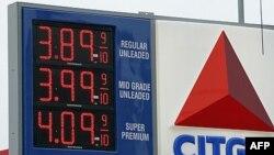 Цены на бензин в г. Филадельфия (США), февраль 2012 года