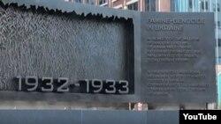 Фото: меморіал на вшанування пам'яті жертв Голодомору, Вашингтон, США