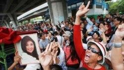 ထိုင္း၀န္ႀကီးခ်ဳပ္ေဟာင္း Yingluck မ်က္ကြယ္ေထာင္ဒဏ္ ၅ႏွစ္ ခ်မွတ္ခံရ