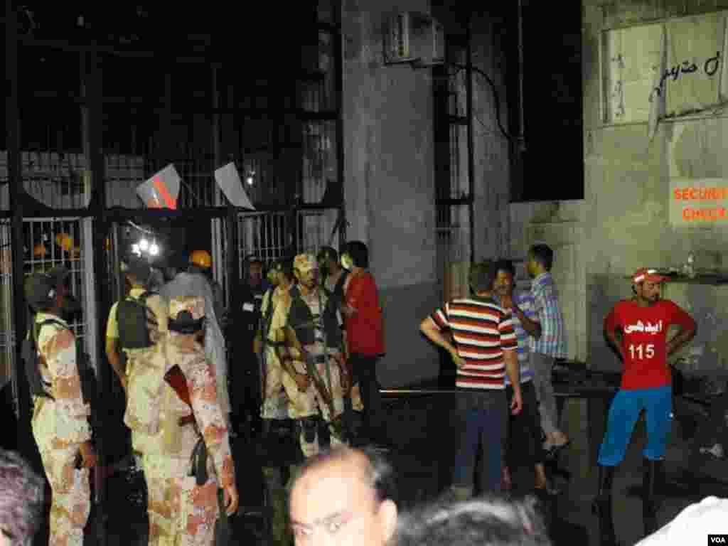 لاپتہ افراد کے اہلخانہ نے کراچی ایئرپورٹ پر احتجاجی مظاہرہ بھی کیا