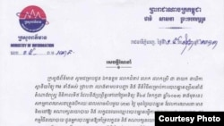 "In a circular issued June 25, the ministry orders ""all FM stations"" to suspend ""rebroadcasting from all foreign radio stations that broadcast in Khmer language"" in the 31 days preceding nationwide parliamentary elections."