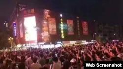 江蘇連雲港市民抗議當地興建核廢料處理廠計劃(微博圖片)