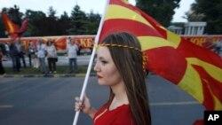 Проурядовий мітинг у Скоп'є