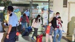 香港新冠肺炎疫情爆發一周年 民調指大部份市民不滿政府抗疫表現