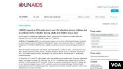 聯合國愛滋病規劃署報告全球愛滋病新感染病例大幅減少(網頁截圖)
