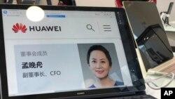 6일 중국 베이징 화웨이 매장에 전시된 노트북에 멍완저우 화웨이 최고재무책임자(CFO)의 프로필이 보인다.