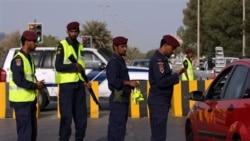 بازداشت وبلاگ نويس در بحرين