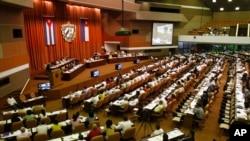Suasana sidang dua tahunan para anggota DPR Kuba di Havana, Kuba (Foto: dok).