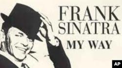 Frank Sinatra의 'My way'