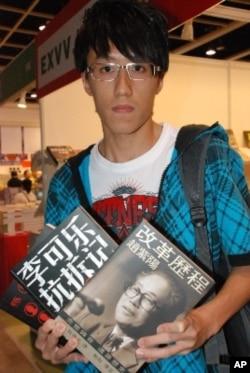 在廣州就讀高中三年級的港人學生陳煒森,在香港書展購買政治類書籍