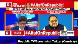 بھارتی ٹی وی کو حالیہ انٹرویو میں الطاف حسین نے بھارت کی حکومت سے سیاسی پناہ کی اپیل کی ہے — فائل فوٹو