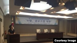 30일 서울 프레스센터에서 '클로즈업, 6월 북한내부 실상'이라는 제목으로 내외신기자 초청 북한 실상 설명회가 열렸다.