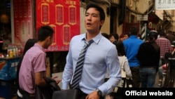 "American actor Daniel Henney stars in ""Shanghai Calling"" (Credit: Gao Yiping)"