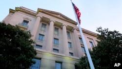 美国司法部总部大楼
