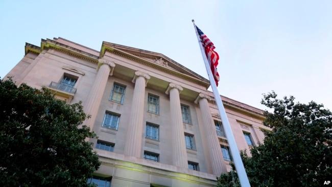 La sede del Departamento de Justicia en Washington.