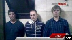 В Египте освободили арестованных американских студентов