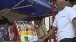 缅甸民主党派不参加议会复会