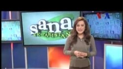 ثنا - ایک پاکستانی - 44