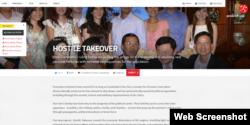 A screenshot of Global Witness's Hostile Takeover site. (screenshot from Global Witness)