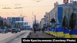 40-метровий прапор України у Луганську. ФОТО