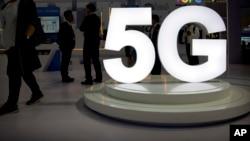 5g logo (စက္တင္ဘာ၊ ၂၆၊ ၂၀၁၈)