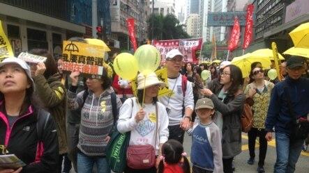 数万港人参与民阵争取真普选大游行