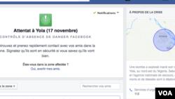Capture d'écran Facebook / Safety Check
