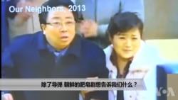 除了导弹,朝鲜的肥皂剧想告诉我们什么?