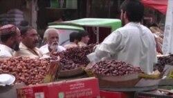رمضان، پاکستان او گراني