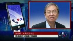 VOA连线郑宇硕: 香港高等法院裁定两本土派议员丧失议员资格