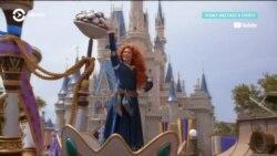 Disney World – парк без развлечений?
