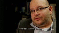 Washington Post: Imprisonment of US-Iranian Journalist 'Preposterous'