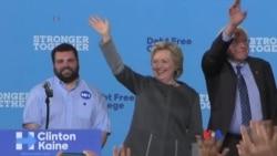 希拉里克林頓與川普轉戰搖擺州爭取支持
