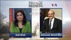 انڈی پنڈنس ایوینو : Mullah Mansour's Death and the Afghan Peace Process