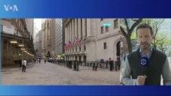 Биржа ждёт решения ФРС