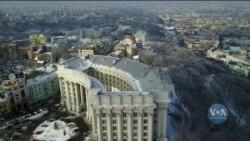 Довіра іноземних інвесторів до української економіки у 2020-му продовжить зростати. Відео