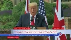 موضوعاتی که در دیدار پرزیدنت ترامپ و پوتین مذاکره خواهد شد