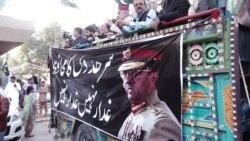 پرویز مشرف کو سزائے موت سنائے جانے پر احتجاج
