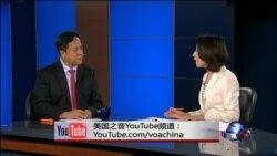 VOA卫视(2016年10月19日 时事大家谈 完整版)