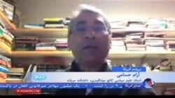 آرام حسامی: طومار علیه سناتورهای جمهوریخواه ضمانت اجرای و قانونی ندارد