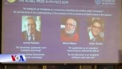 Ba khoa học gia được trao Giải Nobel Vật lí 2019