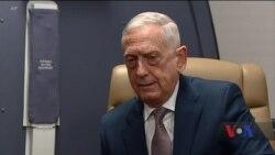 Міністр оборони США підтримує план створення космічних сил. Відео